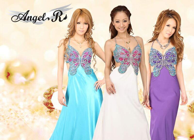 ロングドレス【Angel R エンジェルアール】フロントにバタフライをイメージしたお勧め一押し商品です☆ビーズ刺繍を掛けたロングドレス3color