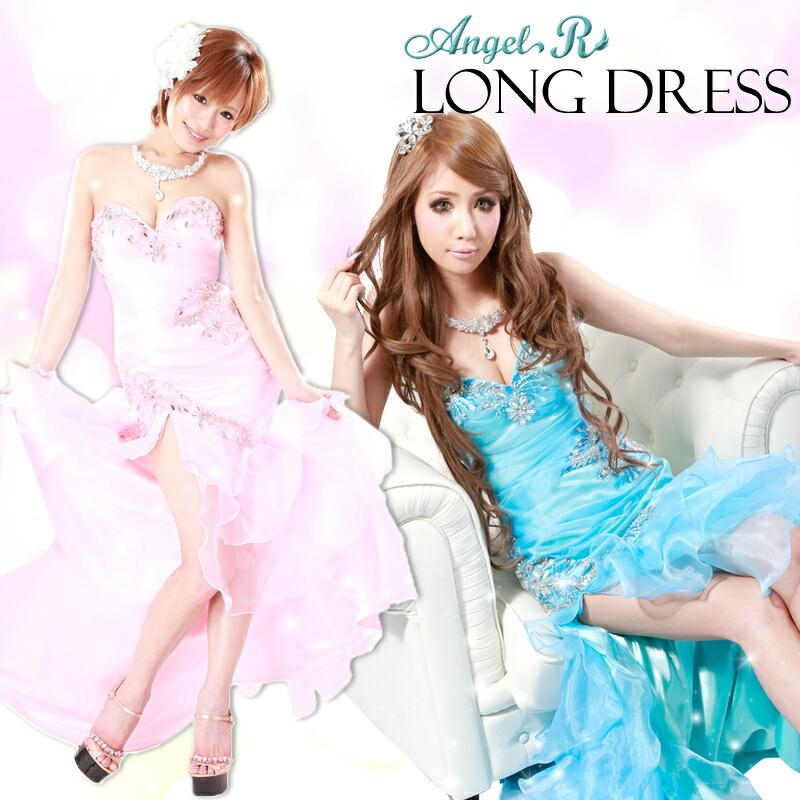 キャバ嬢 ドレス【Angel R|エンジェルアール】王道マーメイドラインのロングドレス☆