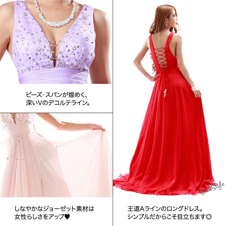 【Angel R|エンジェルアール】深Vのデコルテラインがセクシー☆王道Aラインのロングドレス。ふんわりシルエットはシンプルだけどしっかり目立つ◎