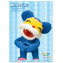 Nyan was A4 clear file stripe large Nhan was eye-catching, is a striped pattern A4 clear file.