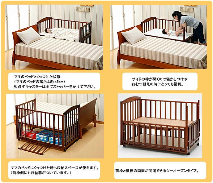变成了这样的婴儿床.