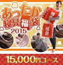 인 복 주머니에 있던 침구 등 4 점 이상 들어가는 2015 년 한 복 주머니에서 일본 제 고급 깃털이 불