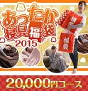 인 복 주머니에 있던 침구 등 4 점 이상 들어가는 2015 년 한 복 주머니에서 일본 제 고급 깃털이 불/체 압 분산/고 반발 하드 폴리우레탄 매트리스 ZeroGravity/etc