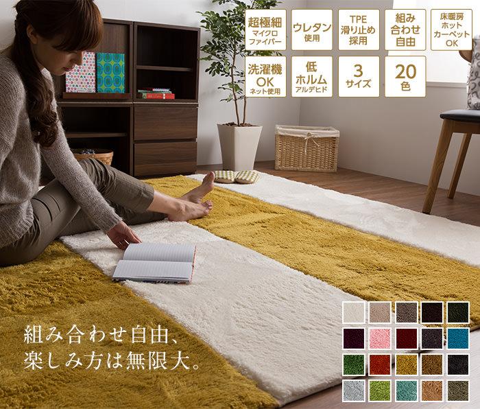 * 使用说明 包装圆的辊此产品是为推出部分已收缩开放开箱时间。 要返回到其原始大小的时间。 在比赛中相同的大小面积地毯时拆包,略有收缩的大小差距可能有。 我们匹配的头发方向 (推出),并彼此的规模。 请不要使用,不断为很长一段时间如果用于加热的地板和地毯等。 请注意,有时表现出非滑到背上,背向滑步州而有所变化。 请使用从地板地毯是完全干燥,如果你正在使用地板蜡或抛光剂。 5 月是干燥后树脂粘附到了地板上。 背面的树脂粘附在地板上的将仍然驻扎在同一个地方长时间和风险。 有时候,改变它的地方使用。 如果你在同