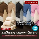 Six points of futon sets (a futon set:) 1.8 kg of feather upper-futons, mattress, three points of pillow + futon cover set) / single size fs2gm