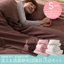 Antibacterial and anti-mite and absorbing sweat drying cotton use washable clean quilt bedding 3 points set single long