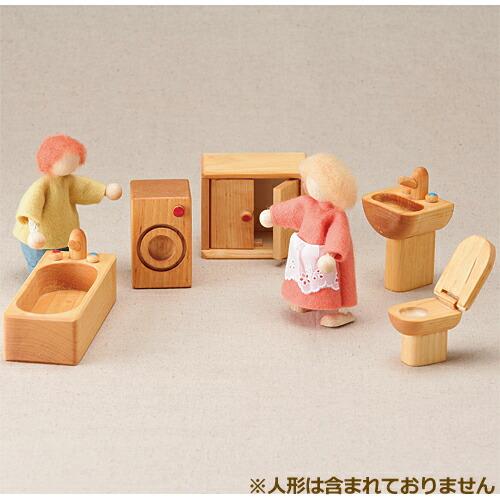 ドライブラッター社 バスルームセット