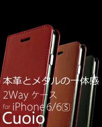 iPhone 6s/6�� �ܳפȥ��Х�ѡ���2Way������Cuoio
