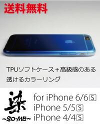 iPhone6/6s, 6Plus/6s Plus, 5/5s, 4/4s��TPU���եȥ������˹�鴶�Τ���Ʃ���륫�顼��ȥ���ǡ������
