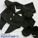* Boy clothes pattern nideru (wedding wedding ceremony wedding present celebration engagement betrothal present present wedding party) of the paper pattern tuxedo (tailcoat formal dress) of the clothes costume for small size (a seat 30cm girth of the abdomen 42cm) welcome raise of wages