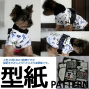 Change the size is OK. Chihuahua Yorkshire Terrier Maltese dog clothes costume pattern pattern cute handmade handmade nideru original dress craft dog clothes dog dog kimono yukata summer yukata Festival Japan Japan