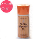 Aroma Sun block SPF24 PA DX + Okinawa LOHAS goods fs3gm