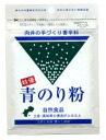 "Spice 〈 green string lettuce powder 〉"" 100410731 handmade 72 economical sets"
