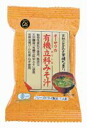 "Organic Tateshina miso soup ""10012336"" of 72 economy set オーサワ"