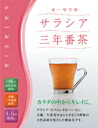 "Sarah Shea three years Japanese tea of ordinary quality ""10011325"" of six economy set オーサワ"