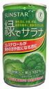 "With 72 economy set, green サラナ ""10011356"""