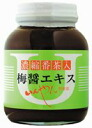 "Six economy sets, concentration Japanese tea of ordinary quality case sweetened ume paste extract ""10012974"""