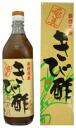"""かけろまきび vinegar """"10013745"""""""