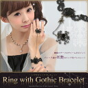 Rings with Gothic bracelet-