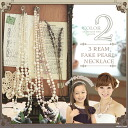 Ideal for wedding necklace or party ♪ triple Pearl Necklace-