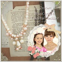 Also ideal for Pearl wedding & party ♪ ビジュークリスタルパールネックレス ☆ S, M 2 size-