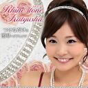 Rhinestone Katyusha! I arrange ★ luxurious ★ simple ★ shiningly★