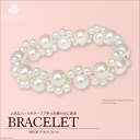 ☆ where a pearl and gold beads sparkle elegantly is good to gorgeous coordinates! Pearl bracelet●