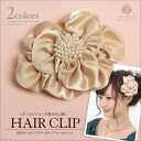 Satenflowermochief fork clip ☆ satin ribbon and flower accessories party dress a stylish coordination-