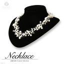 Also ideal for Pearl wedding & party ♪ Super Deluxe 30-Pearl Necklace-
