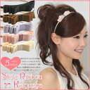 It is ♪ slide ribbon Katyusha ☆ five colors for a young lady tick with cute ribbon●