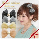 Ribbon Valletta with the ★ pearl immediately stylish in ♪ one-touch Valletta that an antique collar has a cute☆●