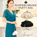 Satin and pleated with cute flowers casually ☆ party bag ☆ corsage bag party wedding bridesmaid dresses to fit a bag-