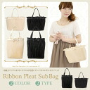 Ribbon x bag fit the darned frills cute combination ★ リボンプリーツサブ bag party wedding bridesmaid dresses