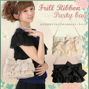 Softly softly ruffled ☆ female bags ruffled ribbons party bags full of femininity-