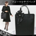 It is a ★ four circle subbag by a review mention●