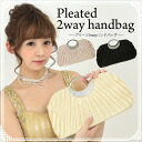 Party bag ☆ pleats 2way handbag●