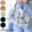 Party bag ☆ roseburgh full of fluffy party rose バックオペラ bag!-