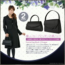 Choose from formal bag ceremonial bag ☆ 2 design ☆ with formal bag-