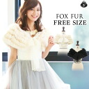 Ringtone review at ¥ 1,000 OFF! Fox far short party dress