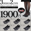 Choose from 3 design, black formal shoes size 9 heel 2 types of