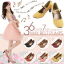 3-Way belt pumps shoes can be used up to daily from the party size