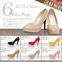 Thickness bottom high heels 22.5/23/23.5/24/24.5 from the party up to daily use