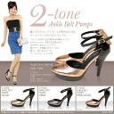 Two-tone ankle belt pumps 22.5/23/23.5/24/24.5 which is usable from the ☆ party emitting elegant brightness to daily
