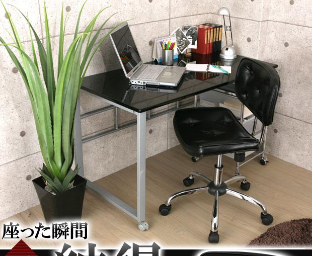 オフィスチェアーブラック黒ホワイト白ブラウン
