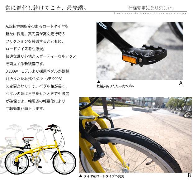 ... 自転車 購入 時 は 法律 自転車