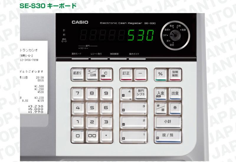SE-S30