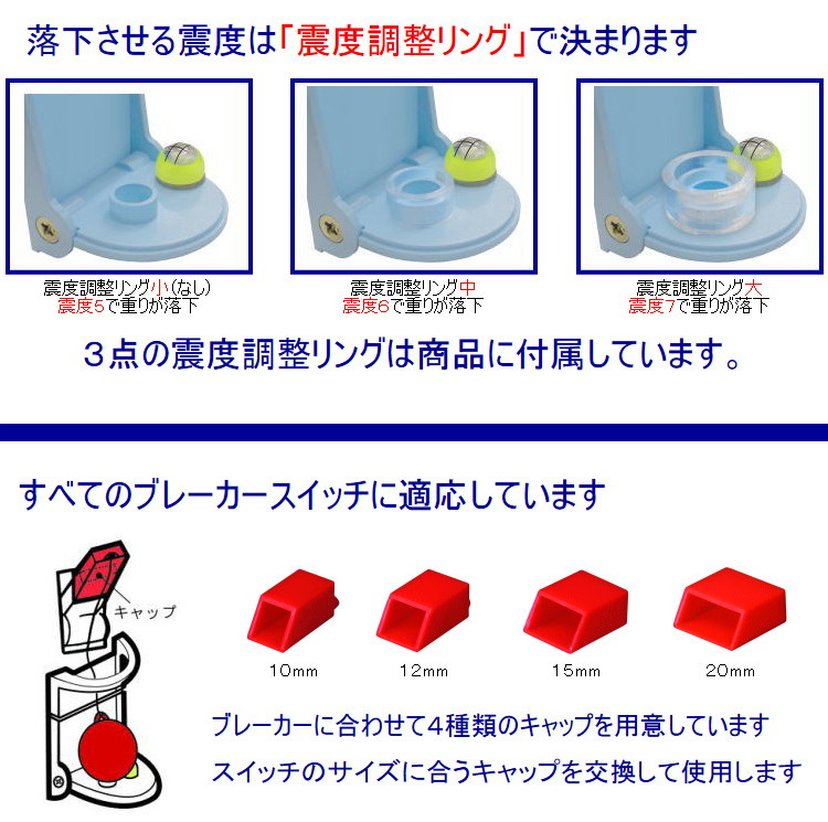 how to shut off electric fish toy