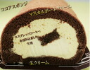 Roll tiramisu roll (17cm) birthday cake (sweets / cake / confectionery / fruit roll / Niigata / year-end present / present / present / souvenir / order / New Year's greetings / year-end and New Year / gift / mail order / optimism)