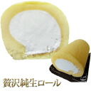 Roll luxury purely straight roll (17cm) 02P05July14( sweets cake fruit Niigata present souvenir present order gift birthday Bath D birthday gift in return box of cake present family celebration wedding present memorial day child delivery midyear gift exc