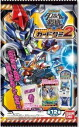 データカードダスダン little Battlers カードグミ 2 candy toy BOX 6/2012 11 released